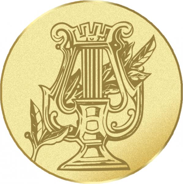 Sonstiges Emblem G26D