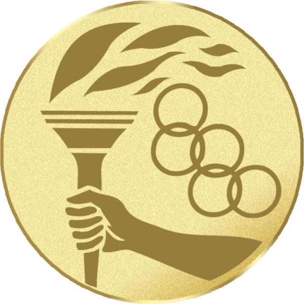 Sonstiges Emblem G36G